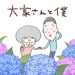 矢部太郎さん「アニメ『大家さんと僕』のシーズン3が放送されることとなりましたー」NHKで3月24日に5話一挙放送!