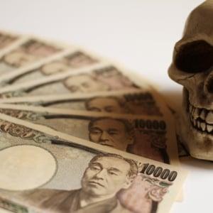 「LINE闇金融」に注意!新たな金貸しヤクザの手口とは?
