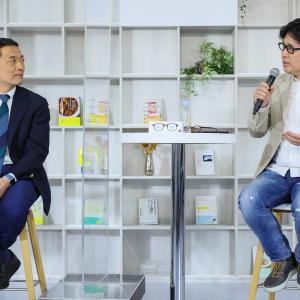 JINS、渋谷区すべての公立小中学生約9000人にブルーライトカットメガネを寄贈 「子どもたちの目を守るために」