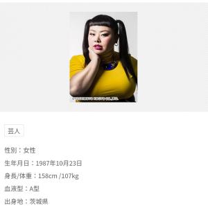 「立派で惚れ惚れする」「かっこいい」 渡辺直美さんの東京五輪開会式「ブタ=オリンピッグ」演出案へのコメントに称賛集まる