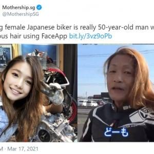 美人ライダーになりすました50歳の日本人男性に飛びついた海外メディア 「ネット上に真実は存在しないってこと」「この人最高だよ」