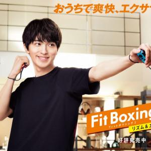 横浜流星が挑戦! 『Fit Boxing 2』新CMオンエア中
