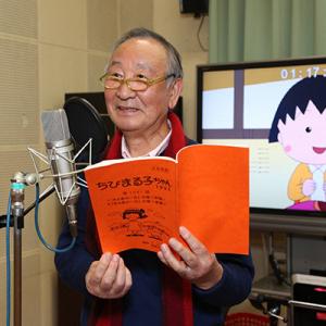 『ちびまる子ちゃん』キートン山田さん卒業回ついに3月28日放送!後継者へ「潔く別の方だとわかるようにやってくれたら良いな」とコメント