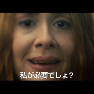 """サラ・ポールソンが""""毒母""""を演じるサイコ・スリラー『RUN/ラン』予告編 娘に飲ませていた薬の正体は……[ホラー通信]"""
