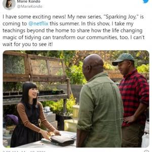 "Netflixが""こんまり""こと近藤麻理恵さんの新シリーズ『Sparking Joy with Marie Kondo』を今夏配信へ"
