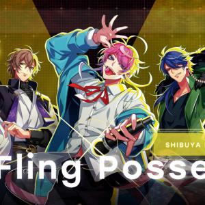 """『ヒプマイ』中王区と関係が深い3人""""Fling Posse""""「勝敗以外にも目が離せないチーム」碧棺合歓による調査報告書公開"""