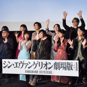 ゲンドウのセリフに「お前が言うな!」石田彰が絶叫!『シン・エヴァンゲリオン劇場版』完成映像に感涙のキャスト14名が心境を語る