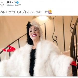 「もはや実写」「ご本人ですか?」 研ナオコさんの『101匹ワンちゃん』クルエラのコスプレが違和感ゼロ