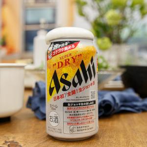 蓋をフルオープンにするとクリーミーな泡が立つ! 「アサヒスーパードライ 生ジョッキ缶」は缶ビールの歴史を変えるかも