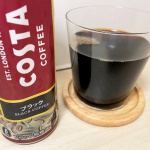 コスタコーヒーのペットボトル飲料「コスタ ブラック」「コスタ カフェラテ」発売 手淹れ品質の味わいを日本人向けに開発