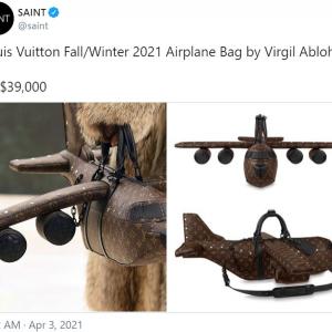 ルイ・ヴィトンの新作バッグが海外で注目を集める 「どこかのラッパーが買いそう」「今年のエイプリルフールは終わったはずだけど」