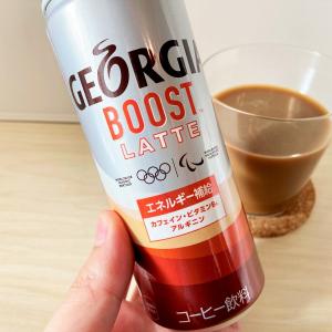 コーヒー×エナジードリンク「ジョージア ブースト」新登場 カフェラテの味わいでエネルギー補給