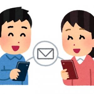 """櫻井翔が実践する""""断りやすい""""連絡先の交換術に「配慮の塊」「気遣いが素敵すぎ」と反響"""