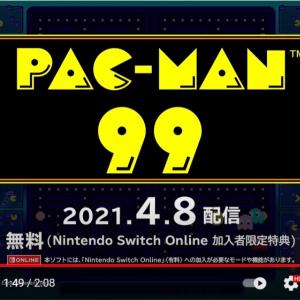 バトルロイヤルなパックマン『PAC-MAN 99』がNintendo Switch Online加入者限定で無料配信開始