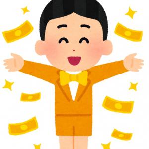 """夢ある!まさにM-1ドリーム マヂカルラブリー""""月収1000万円超え""""判明し騒然"""
