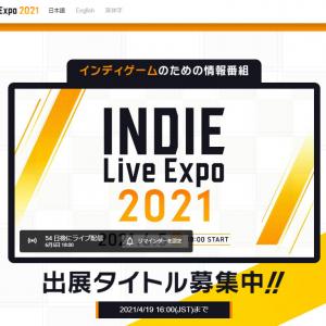 インディーゲーム情報発信番組「INDIE Live Expo 2021」が6月5日に放送へ ゲームタイトルのエントリーは4月19日まで受付中