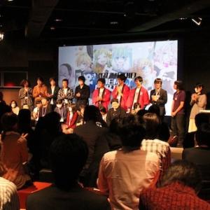 ボカロ世界初の4K作品上映にクリエーター魂燃える! ボカロMV上映イベント『VOCALOID CINEMA PARTY2013』レポート
