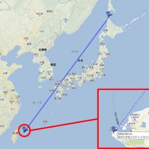 日本の最北端から最西端までiPhone片手に徹底検証! 『エリアフリーTV』で本当に東京の地デジがどこでも視聴できるのか