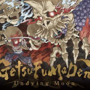 コナミ『月風魔伝』に34年ぶりの新作!『GetsuFumaDen: Undying Moon』2022年配信予定