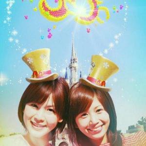 東京ディズニーリゾート初のスマホアプリ「HAPPINESS CAM」 パーク内限定のスペシャルな写真を撮影しよう!