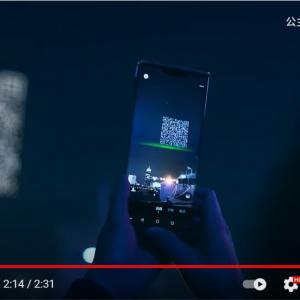 実際に使用可能なQRコードが登場した上海の『プリンセスコネクト!Re:Dive』1周年記念ドローンショー