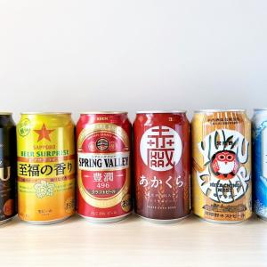 編集部メンバーが家飲みにオススメのお酒&おつまみを紹介! / ガジェット通信LIVE第12回 放送後記