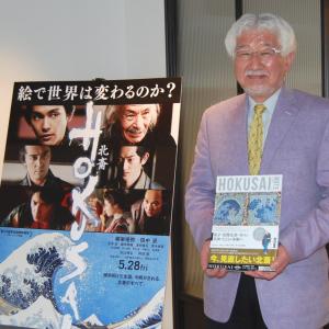 世界的作家の生涯を描いた映画『HOKUSAI』葛飾北斎研究の第一人者・安村さんに聞く「水にはじまり、水に終わる人生」「画狂老人卍」
