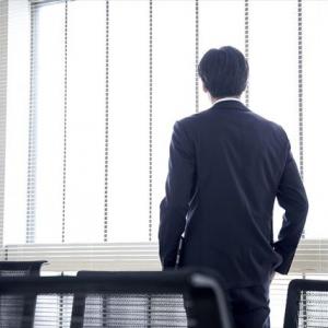 仕事がデキるかどうかは「誰にでもできそうな仕事」にあらわれる