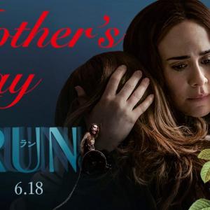 """サラ・ポールソンが怖すぎる…… 母親の狂気描くスリラー『RUN/ラン』""""母の日""""特別映像[ホラー通信]"""