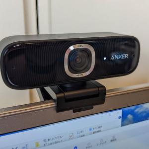 Ankerがビデオ会議やライブ配信のモードを搭載したフルHDウェブカメラ「Anker PowerConf C300」を発売 Zoom認証を取得