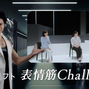 武田真治が「ノースリーブ白衣」姿で登場!ウェブ動画「メディリフト表情筋チャレンジ」篇でマスク生活の悩みに迫る