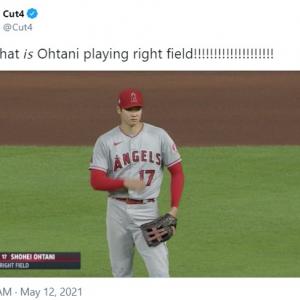 投げて打って守っての三刀流を披露した大谷翔平選手にまた驚かされたアメリカの野球ファン 「まさかキャッチャーもできるとか言わないでよ」
