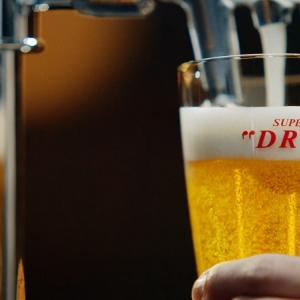 「#ビールって苦いだけじゃない」エピソード募集!アサヒスーパードライが当たるSNSキャンペーン開催