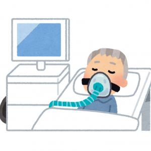 呼吸不全改善に尻から酸素の「エヴァ法」がトレンドに シンジ役の緒方恵美さんも反応「どうなってるんだよ父さんッ!ミサトさんッ!?」