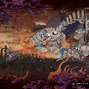 『GetsuFumaDen Undying Moon』早期アクセス版レビュー:失われた34年を取り戻す一作