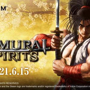 『SAMURAI SPIRITS』Steam版、6月15日よりDLCキャラクター第3弾「天草四郎時貞」とともに配信開始