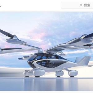 日本人起業家が手掛けた空飛ぶクルマ「ASKA」が予約注文開始 お値段は78万9000ドル(約8600万円)