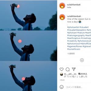 太陽や月で遊ぶインド人ビジュアルアーティスト 「毎回新作が楽しみです」「病みつきになりそう」