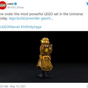 レゴからサノスのインフィニティ・ガントレット「LEGO Marvel Infinity Gauntlet」が登場