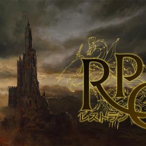 勇者や魔法使いに転生しRPGグルメを楽しむ! 新感覚VRレストラン『RPGレストラン』 開催