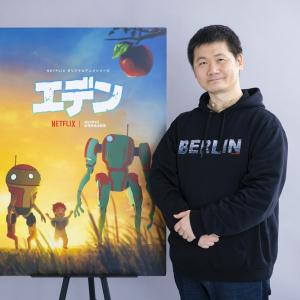 Netflixオリジナルアニメ『エデン』入江泰浩監督インタビュー「動きとドラマの両輪」「海外のアニメ制作環境」