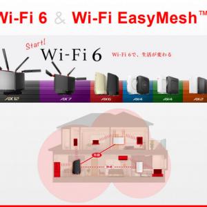 バッファローが親機と中継機のメッシュ接続を最適化するWi-Fi EasyMesh対応Wi-Fi 6ルーターを発売 従来機種もアップデートにより順次対応へ