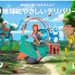 アプリ内でもサラが走る! デリバリーサービス『Wolt』がNetflixアニメ『エデン』とコラボキャンペーン実施中