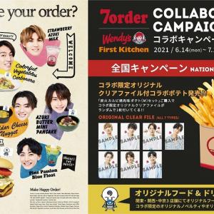 7ORDER×ウェンディーズ・ファーストキッチンのコラボキャンペーン開催!オリジナルメニュー&限定グッズ発売決定