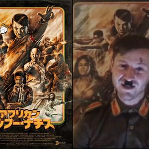 ネタ系ナチス映画に苦情は来るのか? 『アフリカン・カンフー・ナチス』セバスチャン・スタイン監督インタビュー