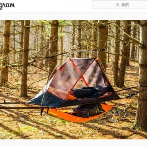 ハンモック型テント「AERIAL A1」が予約注文受付中