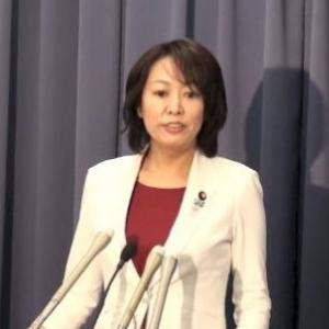 消費者庁 森まさこ大臣定例記者会見(2013年3月22日)質疑応答