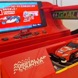 NFC搭載トミカの走行結果がアプリと連動するハイテクおもちゃ 「スーパースピードトミカ」&「トミカスピードウェイ 実況サウンド! デジタルアクセルサーキット」レビュー