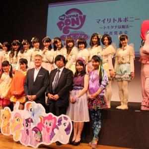 全米で人気のアニメ『マイリトルポニー』が日本上陸! 4月から放送開始!