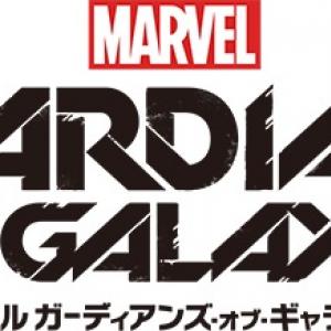 スクウェア・エニックスが『Marvel's Guardians of the Galaxy(マーベル ガーディアンズ・オブ・ギャラクシー)』を発表